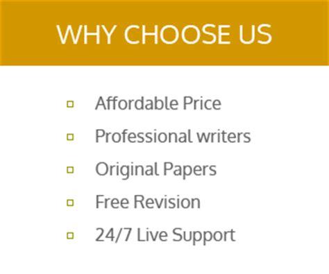 VTU Question Papers - VTU Resource